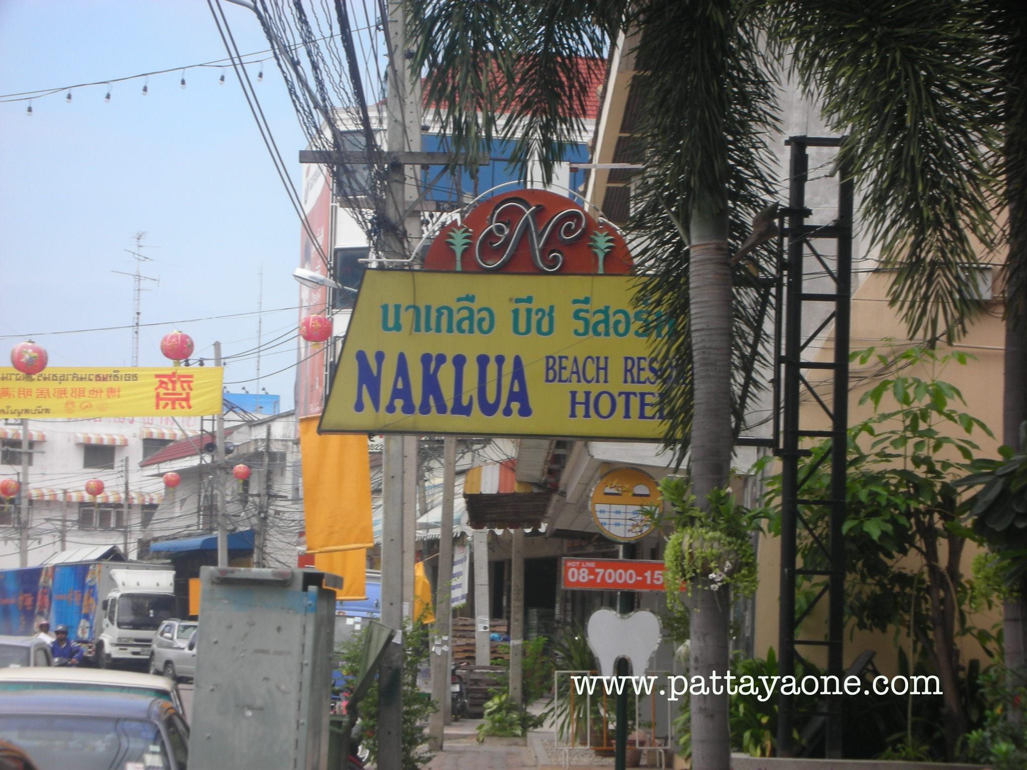 Naklua Beach resort www.pattayaone.com